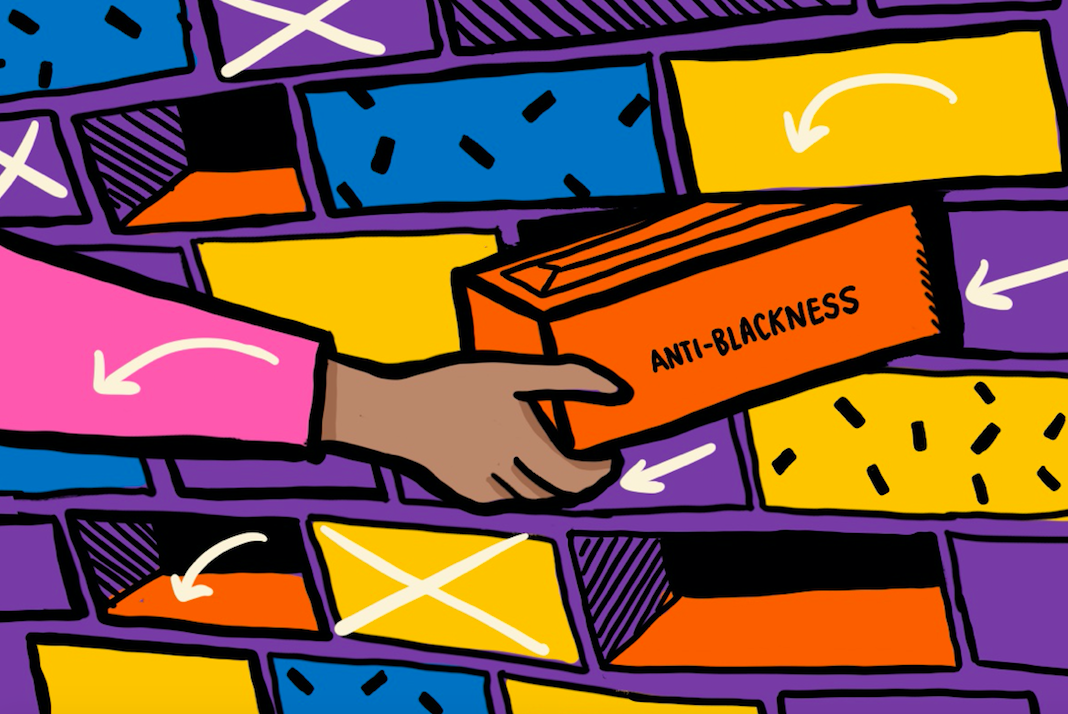 Queeries: how can I, as a non-black person of colour, help dismantle anti-blackness?